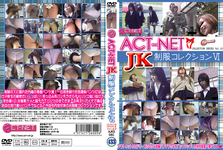 ACT-NET COLLECTION SERIES VOL.15<br />